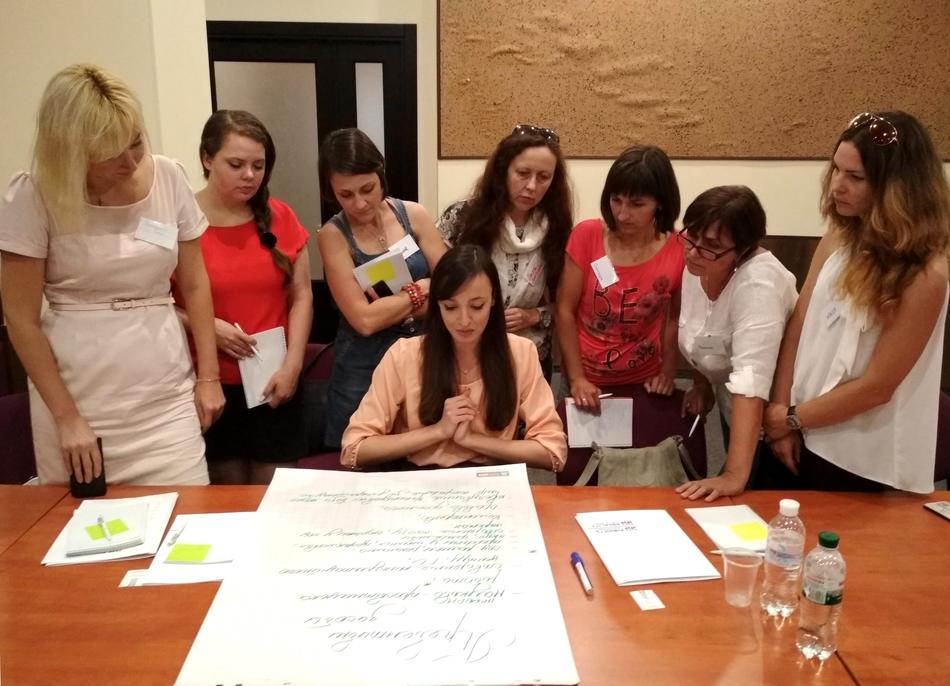 "On July 21, 2017, for the representatives of Dnipro and Zaporizhzhia oblasts took place a training ""Women - Leaders of Changes in Local Communities"""