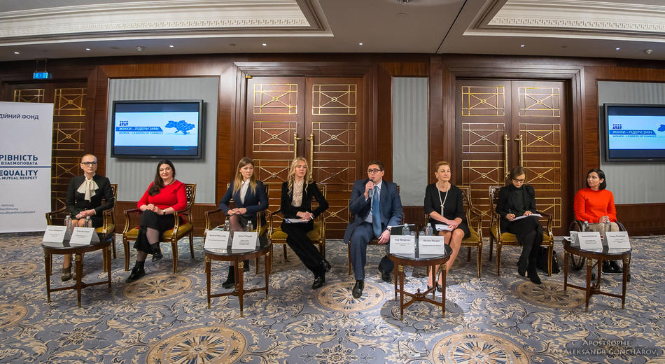 "On November 24, 2017 Interregional Conference ""Women-Leaders of Changes in Local Communities"" took place in Kyiv"