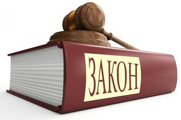 http://womeninaction.com.ua/normativni-zasobi-zahistu-prav-zhinok-na-miscevomu-ta-nacionalnomu-rivnyah-v-ukrayini